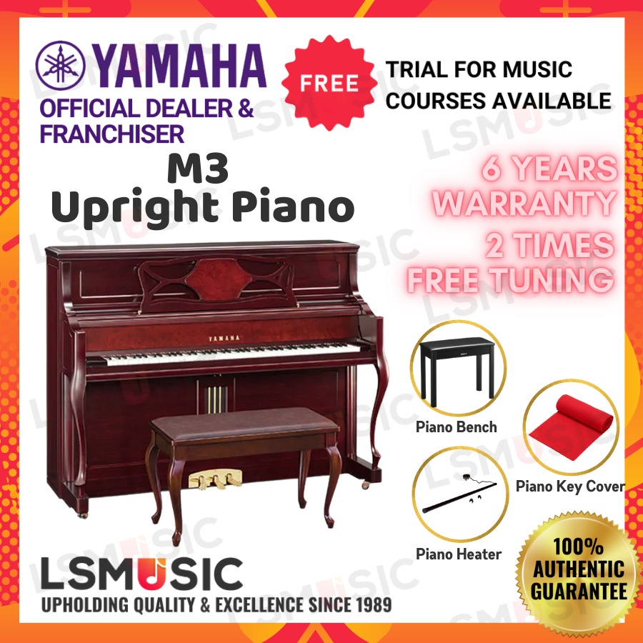 Yamaha M3 Upright Acoustic Piano - New Unit / Open Unit - Matte Satin Mahogany Furniture Piano