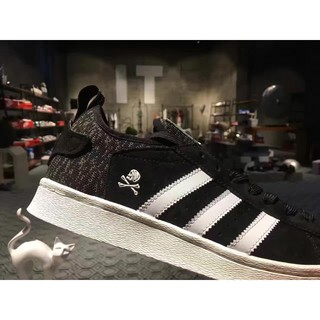 free shipping 9d28d 017ce BAPE x NEIGHBORHOOD x adidas Originals Superstar BOOST ...