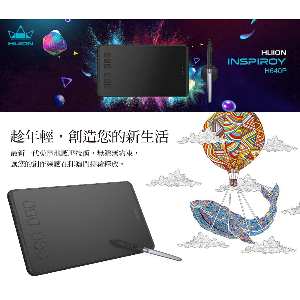 Value Buy Huion H610 inspiroy h640p Drawing Board | Shopee