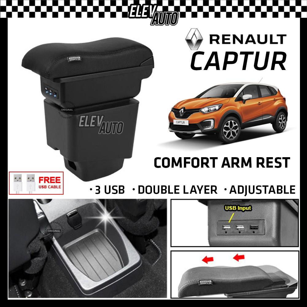 Renault Captur Premium Leather Arm Rest ArmRest Double Layer Adjustable 3 USB (Square Cup Holder)