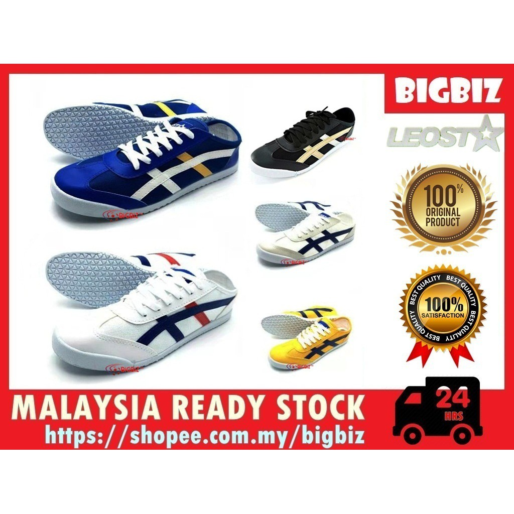 Original LEO SAKURA Life Style Casual Lace Up Sneaker For Men & Lady (Asic Tiger Onitsuka STyle) by BigBiz