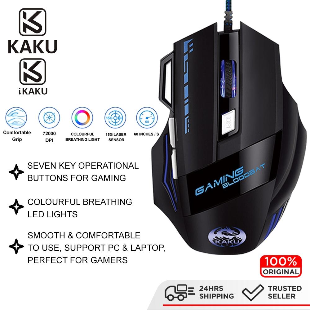 IKAKU KAKU JINGYOU Gaming Mouse Wired USB Seven Key Multi Functional Colourful Breathing Light Gamer PC Laptop Windows