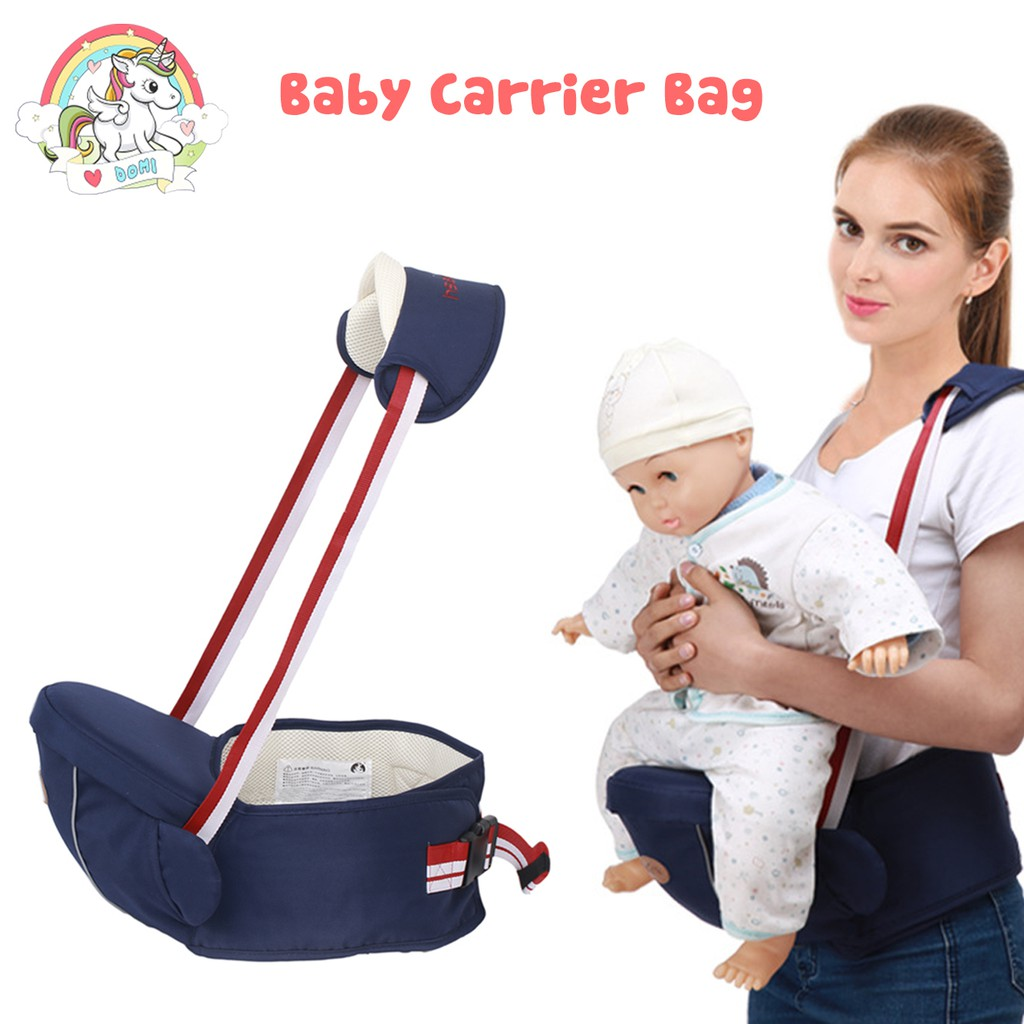 5aa86625327 SUPPORi Baby Sling