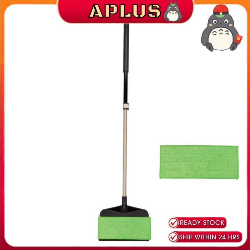 Cosway Multi-Function Eazy Sweeper (Sweeper set)