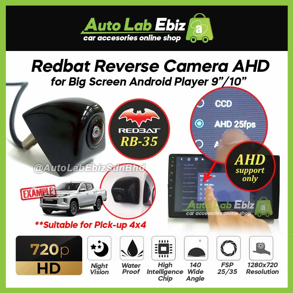 """Redbat Reverse Camera AHD 720p HD for Big Screen Android Player 9""""/10"""" (RB-35) (Pick-up 4x4)"""
