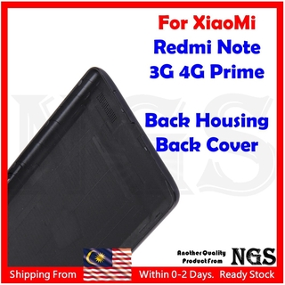 Redmi Note/Note 4G/Note 1W/S Shockproof Rugged Anti slip Soft Tpu