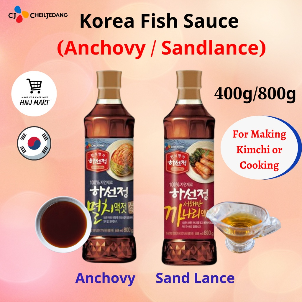 Korea CJ Fish Sauce for Making Kimchi/Cooking Sandlance Fish Sauce/Anchovy Fish Sauce 韩国鱼露汁 制作泡菜/韩国料理