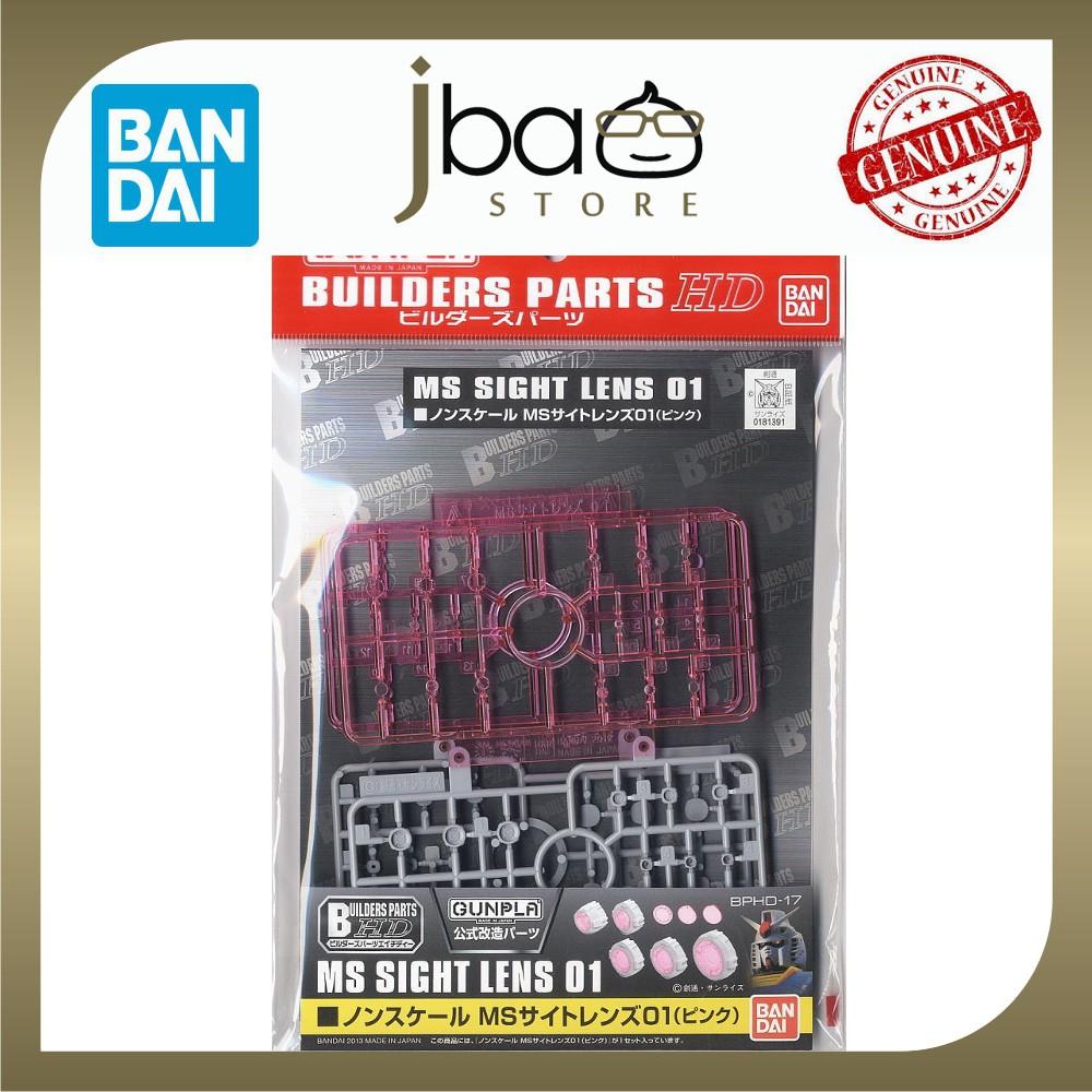 Bandai Non Scale MS Sight Lens 01 (Pink) Builders Parts HD Gundam Model Kits