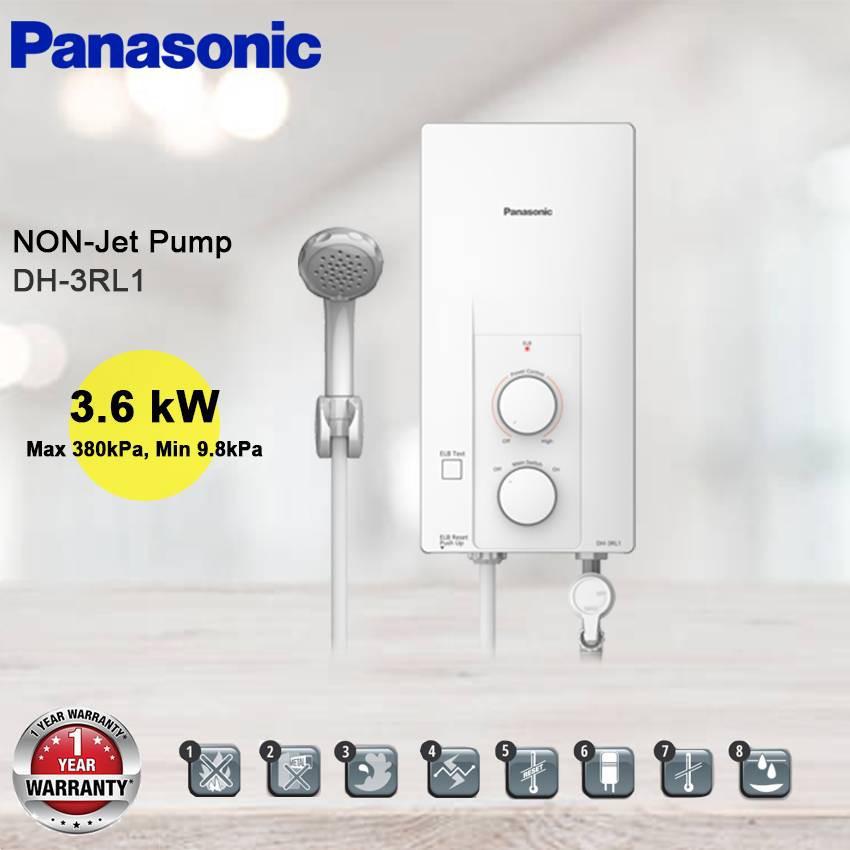 DH-3RL1 / DH-3RL1MW - water Heater PANASONIC BASIC NON-PUMP HOME SHOWER