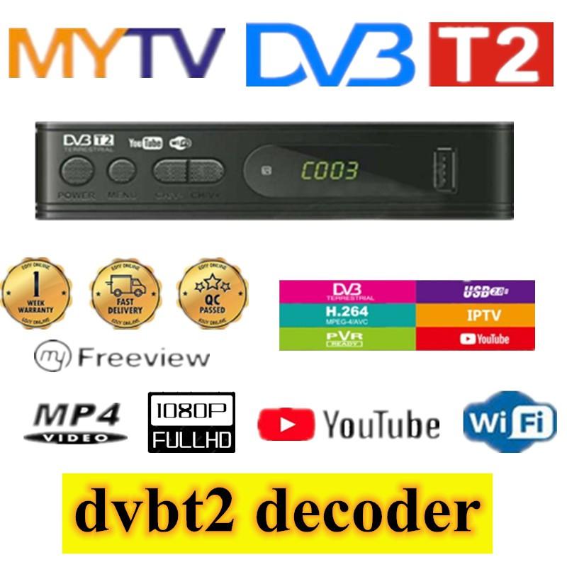 Dvbt2 Set Top decoder Box HDTV HD1080 Digital Decoder Receiver Tunner  Myfreeview wifi DVB T2 MYTV box decoder mytv tvbox