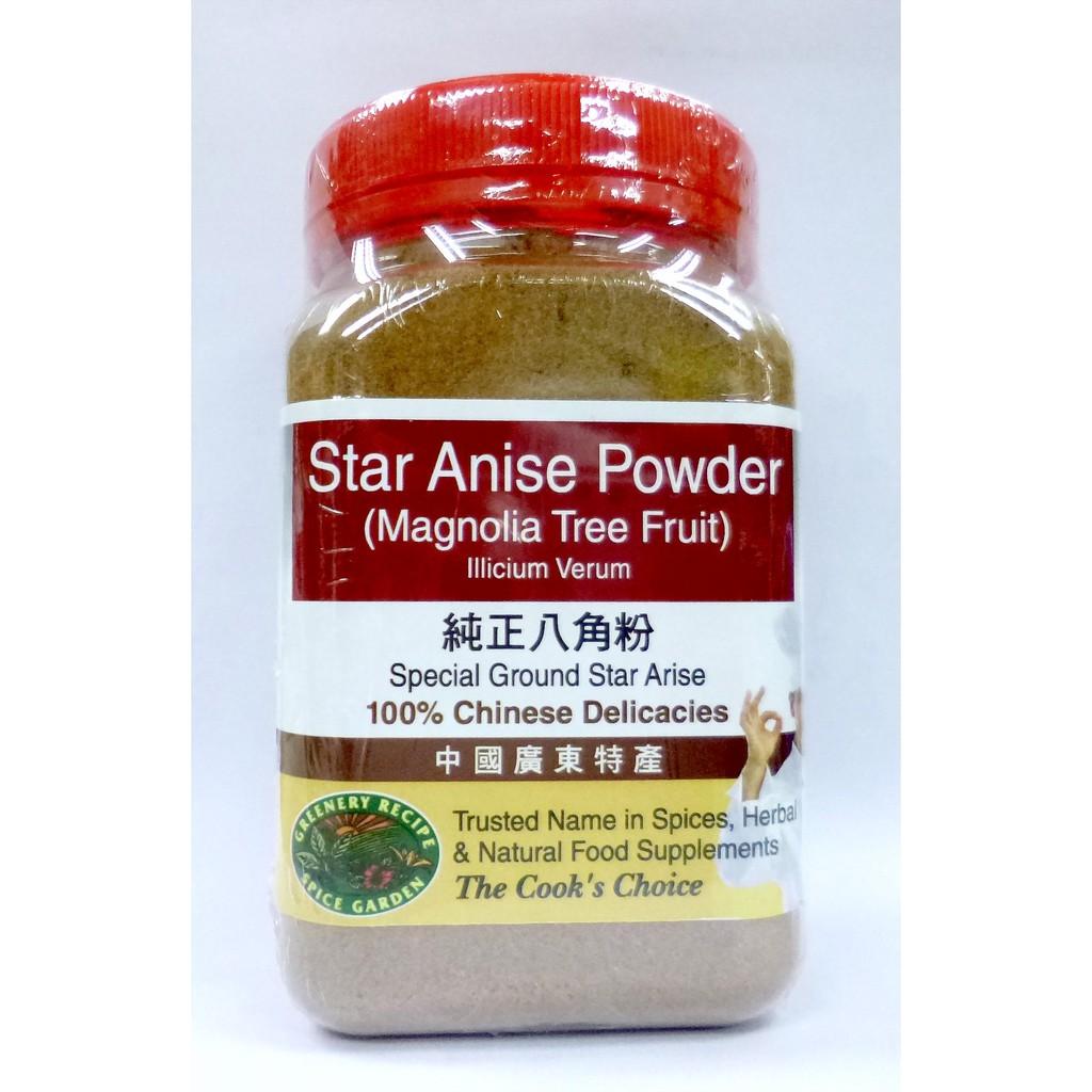 Star Anise Powder:Warm Yang & Dispelle Cold 纯正八角粉:温阳散寒