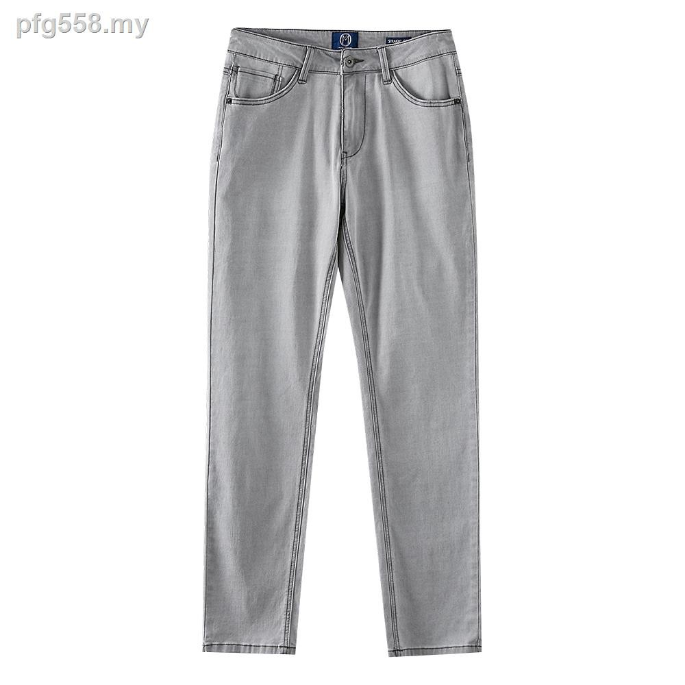 ❖Metersbonwe straight jeans men''s fashion the new 2020 summer light blue elastic thin trousers of men