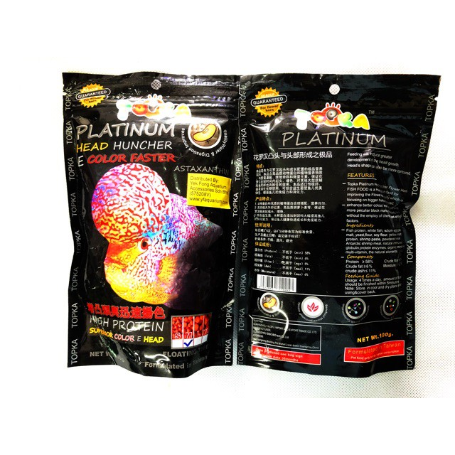 TOPKA Platinum Head Huncher Color Faster 100g (mini 2mm), Flowerhorn Fish Food | Makanan Ikan