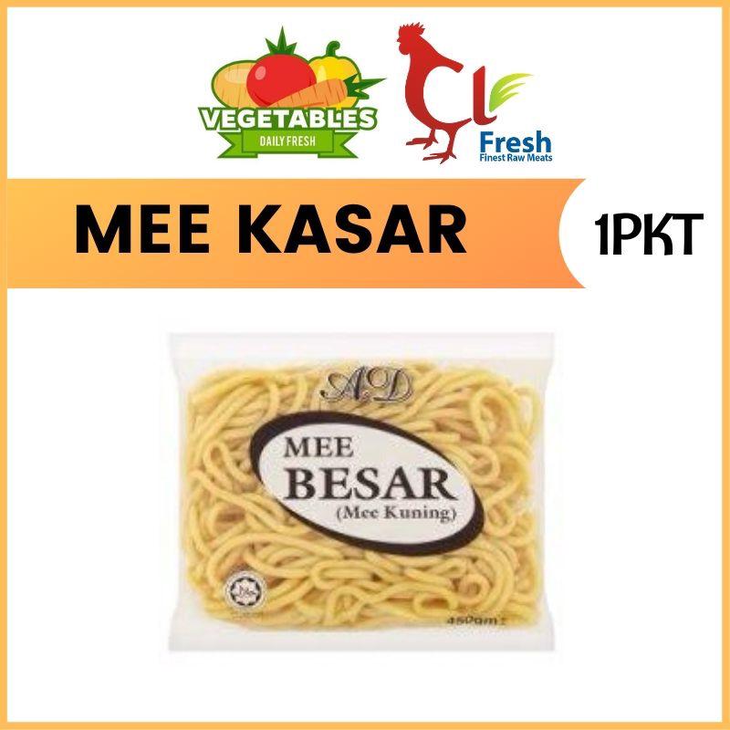 HALAL Mee Kasar / Noodle (1Pkt)