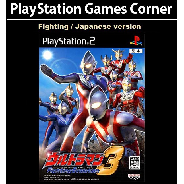 PS2 Game Ultraman Fighting Evolution 3, Japanese version Fighting Game PlayStation 2 / PlayStation 3