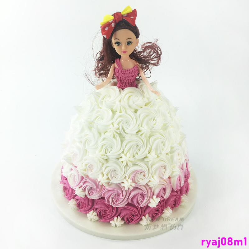 Amazing Cake Model Simulation 2019 New Cartoon Barbie Doll Birthday Cake Birthday Cards Printable Opercafe Filternl