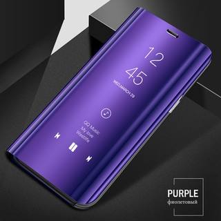 Huawei Mate 10 Lite Luxury Mirror Smart Flip Stand Full Body Phone Case Cover