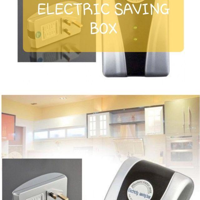 N/ANAY-IV: ORIGINAL Alat Jimat Elektrik / POWER SAVING BOX
