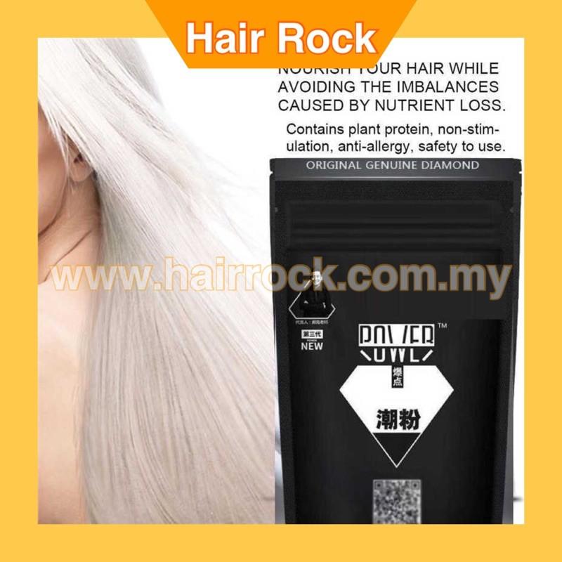 Natural Hair Bleaching Decolor Powder for Hair Dye (BE8)