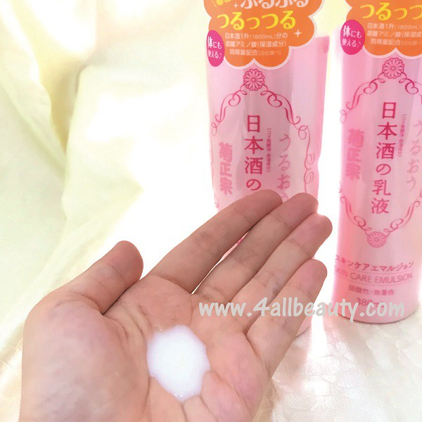 Kiku-Masamune Skin Care Emulsion (380ml)