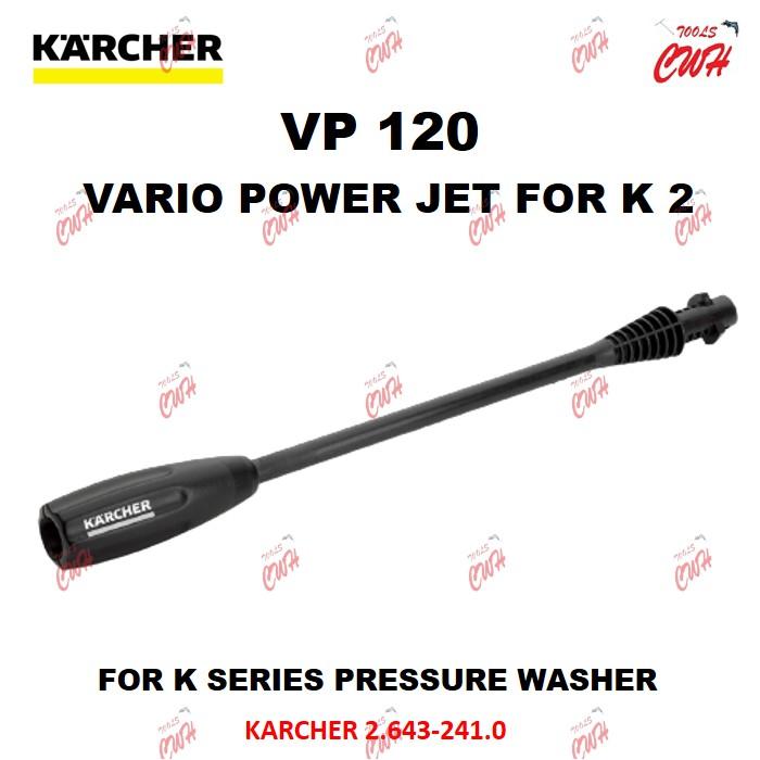 KARCHER 2.643-241.0 VP120 VARIO POWER FAN & JET NOZZLE LANCE K2 K3 K2.350 K2.360 26432410 SPARE PART