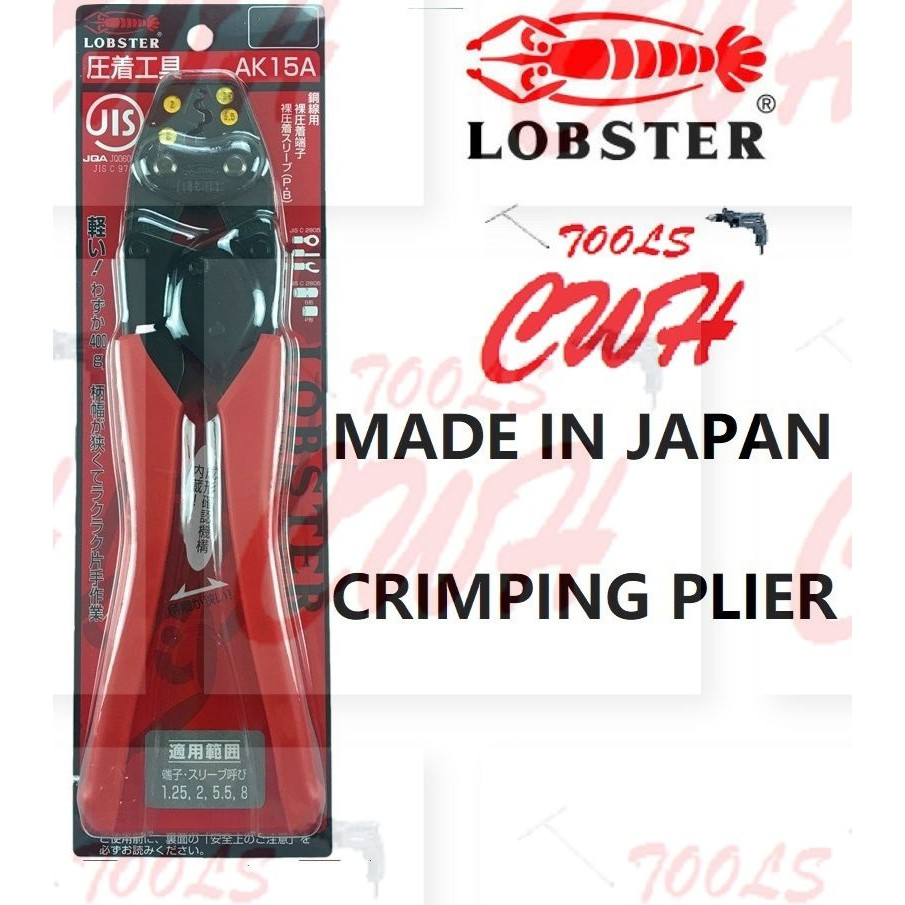 ORI JAPAN LOBSTER HAND CRIMPING PLIER TOOL WIRE ELETRICIAN             . PROSKIT PRO'sKIT AUGIENB STANLEY IRWIN KNIPEX