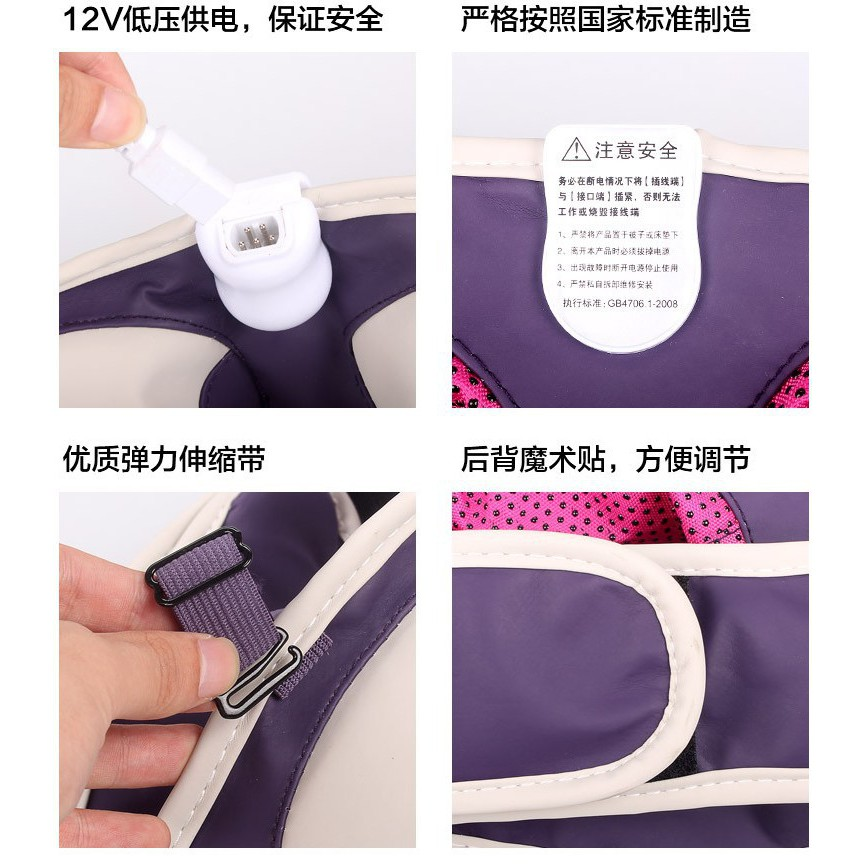 BREAST MASSAGER BEAUTY BUST BOOBS DROOPING BIG NICE SHAPE MUSCLE RELAX INFRARED HEAT MASSAGE INSTRUMENT WOMEN'S CARE
