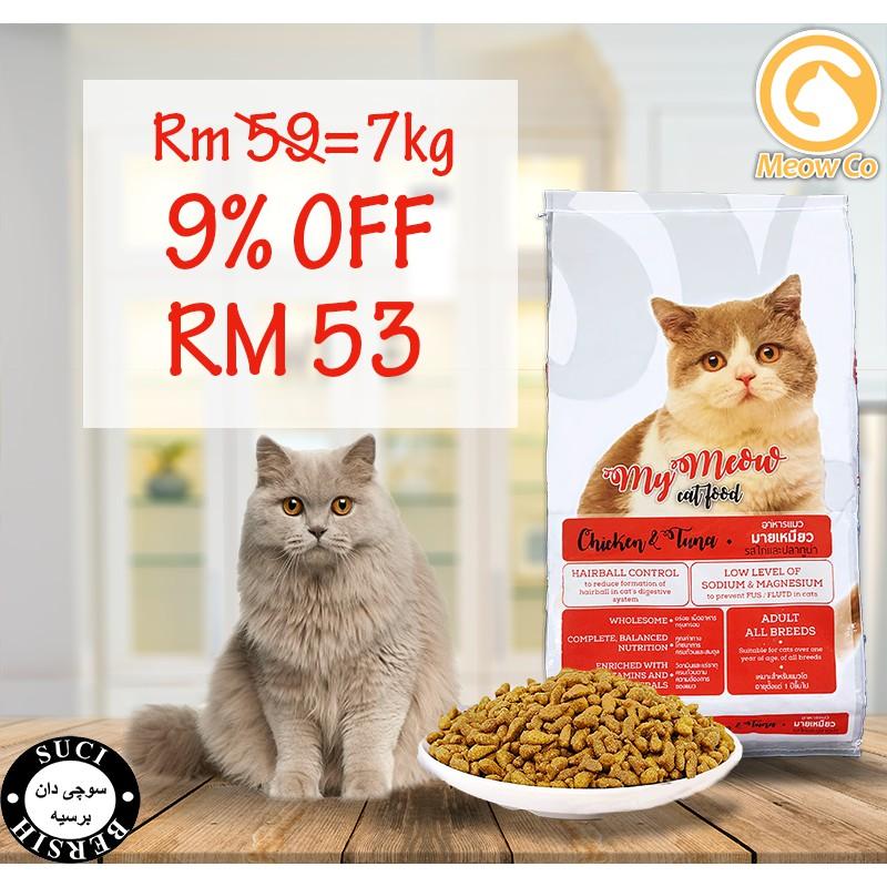 (Original) My Meow Ayam & Tuna 7kg (Makanan Kucing & Cat Food)