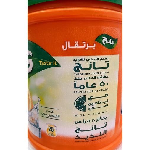 Tang Flavoured Drink Powder 2.5kg