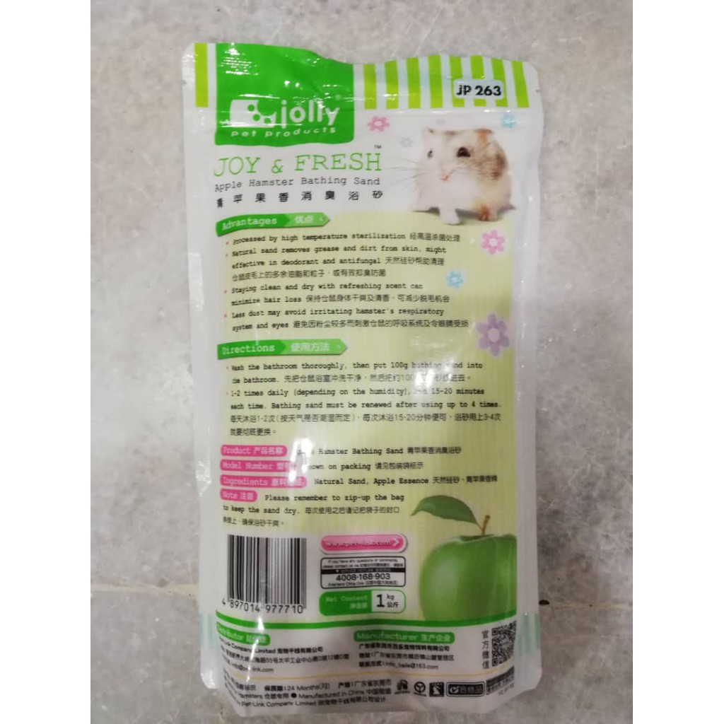 Jolly Hamster Natural Bathing Sand 1kg [Apple]   Shopee Malaysia