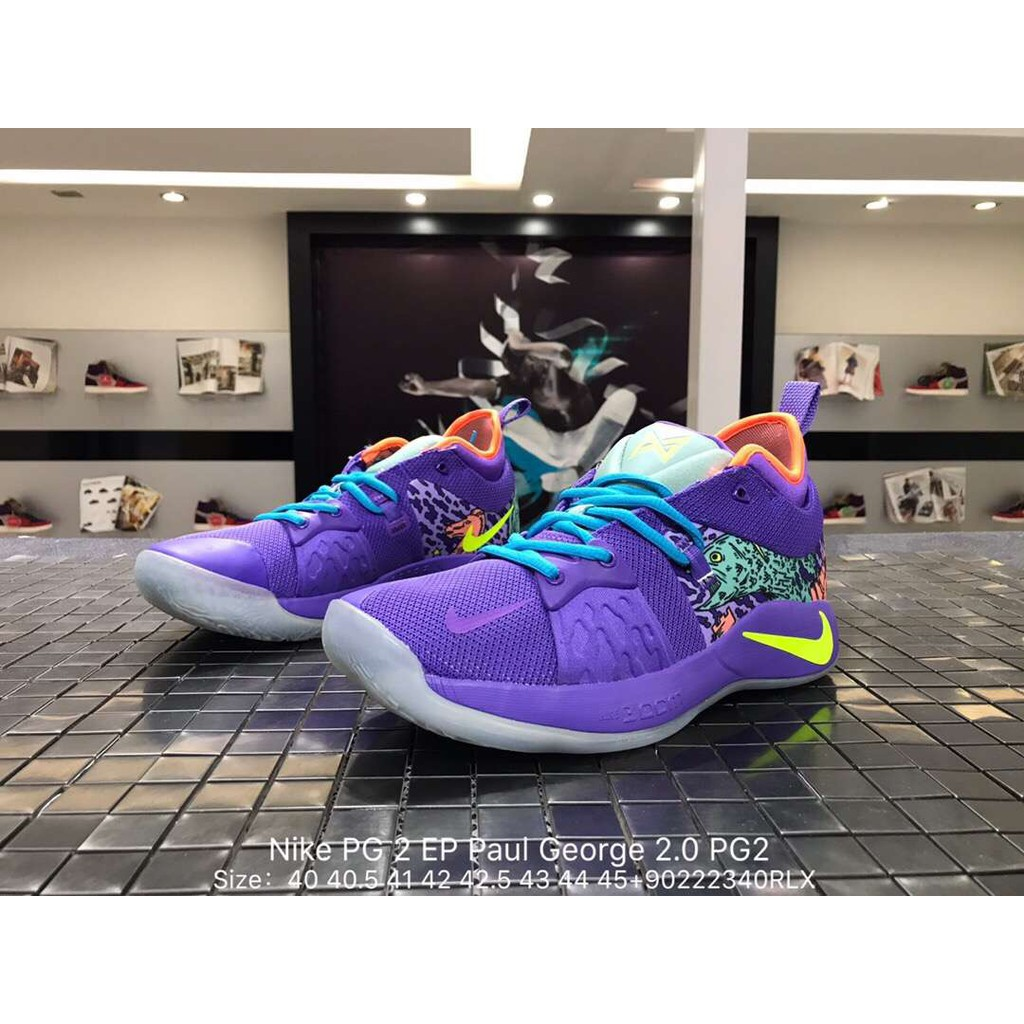 first rate a64c0 b82a9 Nike PG 2 EP Paul George 2.0 PG2 Man Basketball Shoes Purple