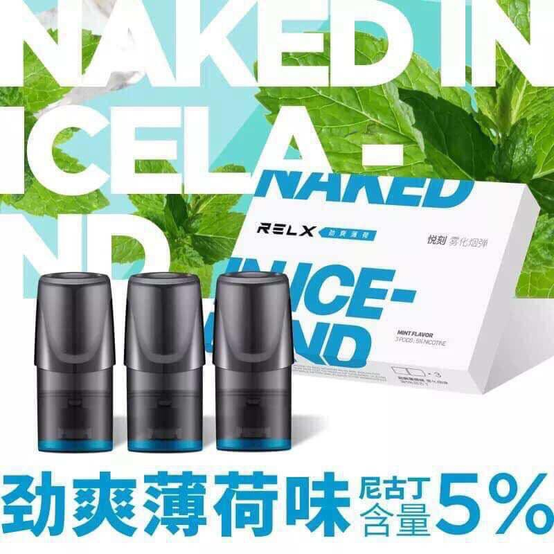 Relx 3 IN 1 Original Pods CLEARANCE STOCK NOW