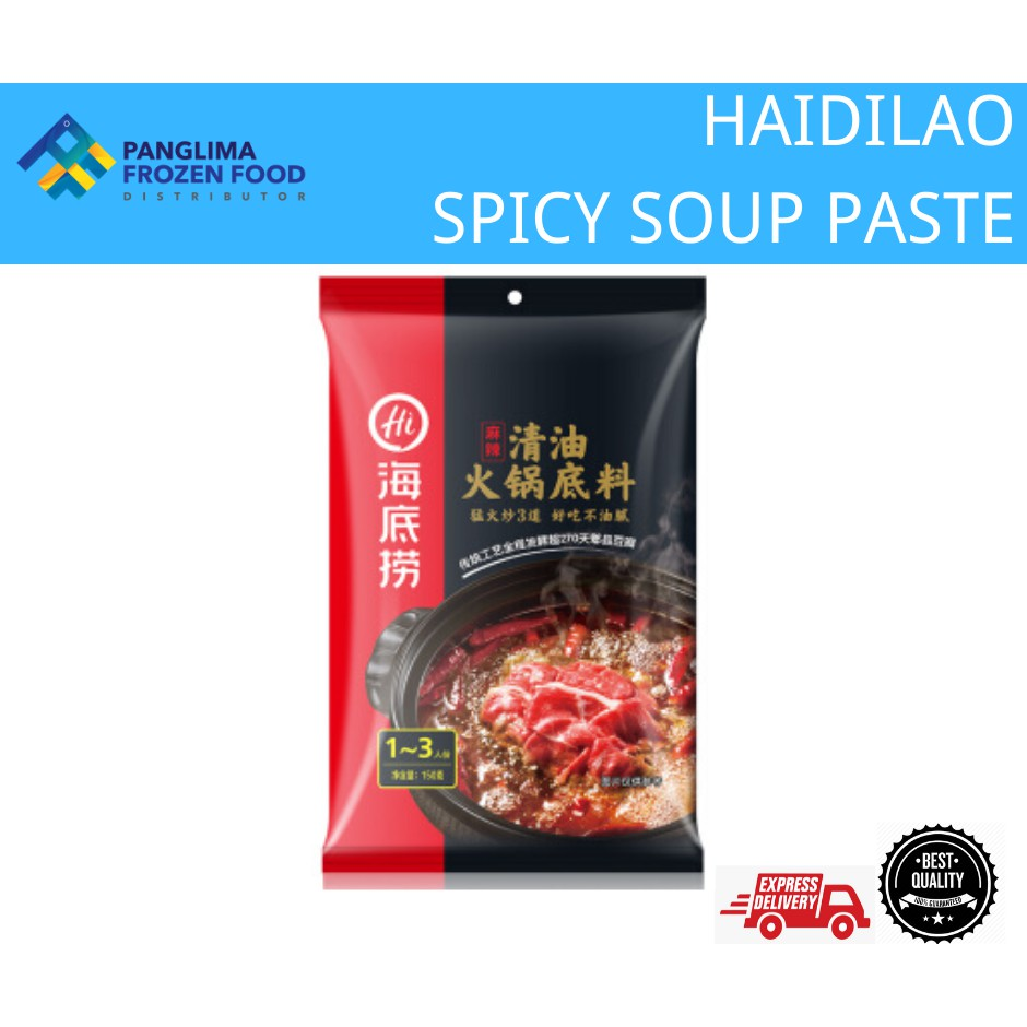 HAIDILAO SPICY SOUP PASTE 海底捞麻辣汤底
