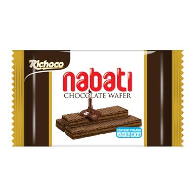 Nabati Cheese/Chocolate/Pink Lava/White Wafer (10 x 50g)