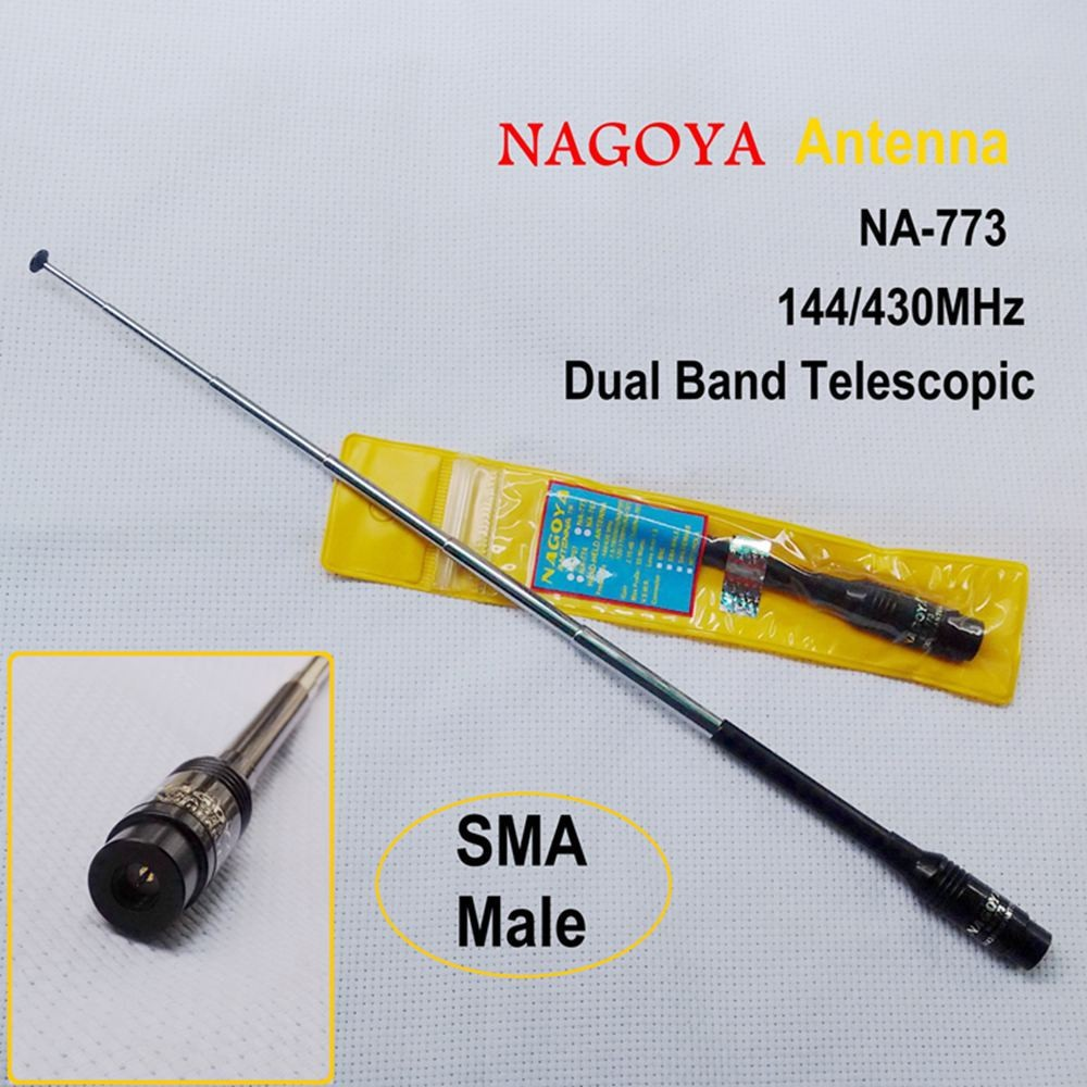 NAGOYA NA-773 Expandable Antenna For PUXING/TYT/Yaesu Dual Band For Talkie