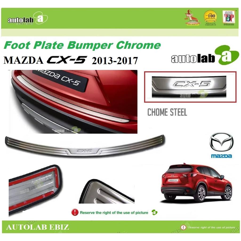 Foot Plate Rear Bumper Chrome Mazda CX5 2013-2017