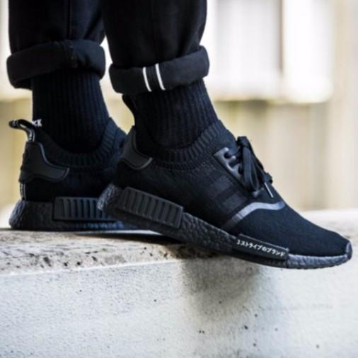 adidas nmd r1 pk japan black