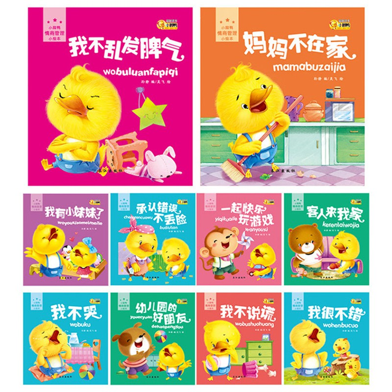 Ready Stock - Children EQ story books/行为与情商管理绘本宝宝睡前故事书0-3-4-5岁幼儿童故事书