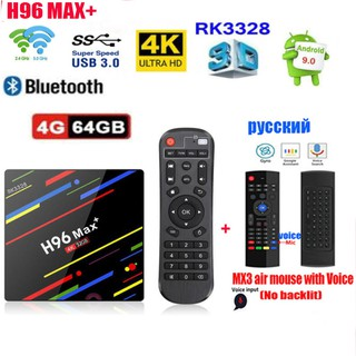 H96 Max X2 S905X2 Android 8 1 TV BOX Quad Core 2 4G/5 0GHz Wifi 4G