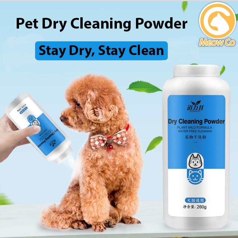 Pet Dry Shampoo Powder Pet Dry Cleaning Powder Dog Bathing Cat Washing Puppy Waterless Shampoo Powder