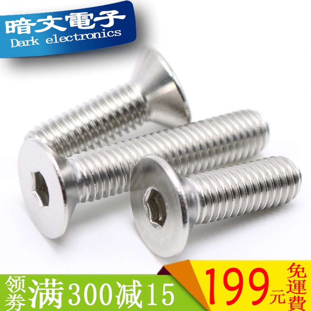 5Pcs Plain Ending Stainless Steel 304 Hex Socket Button Head Screws M8*20mm
