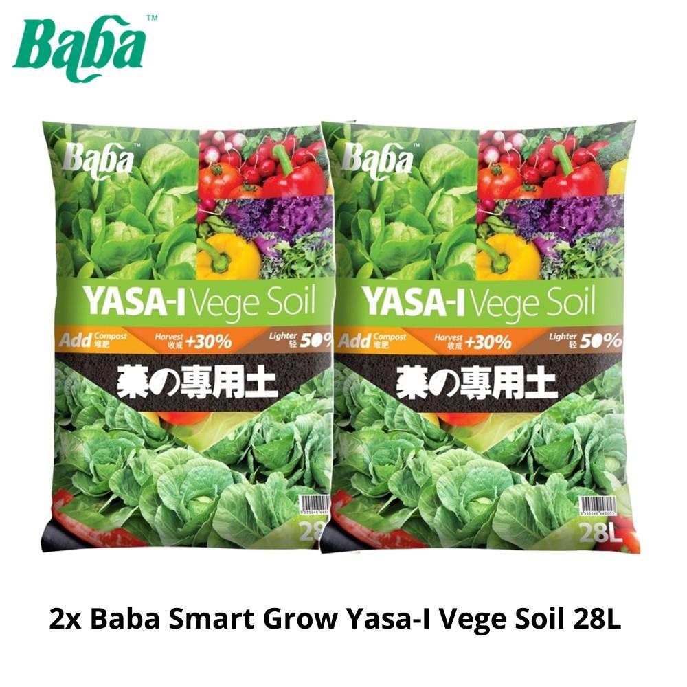 [COMBO] 2 X Baba Smart Grow Yasa-I Vege Soil 28L