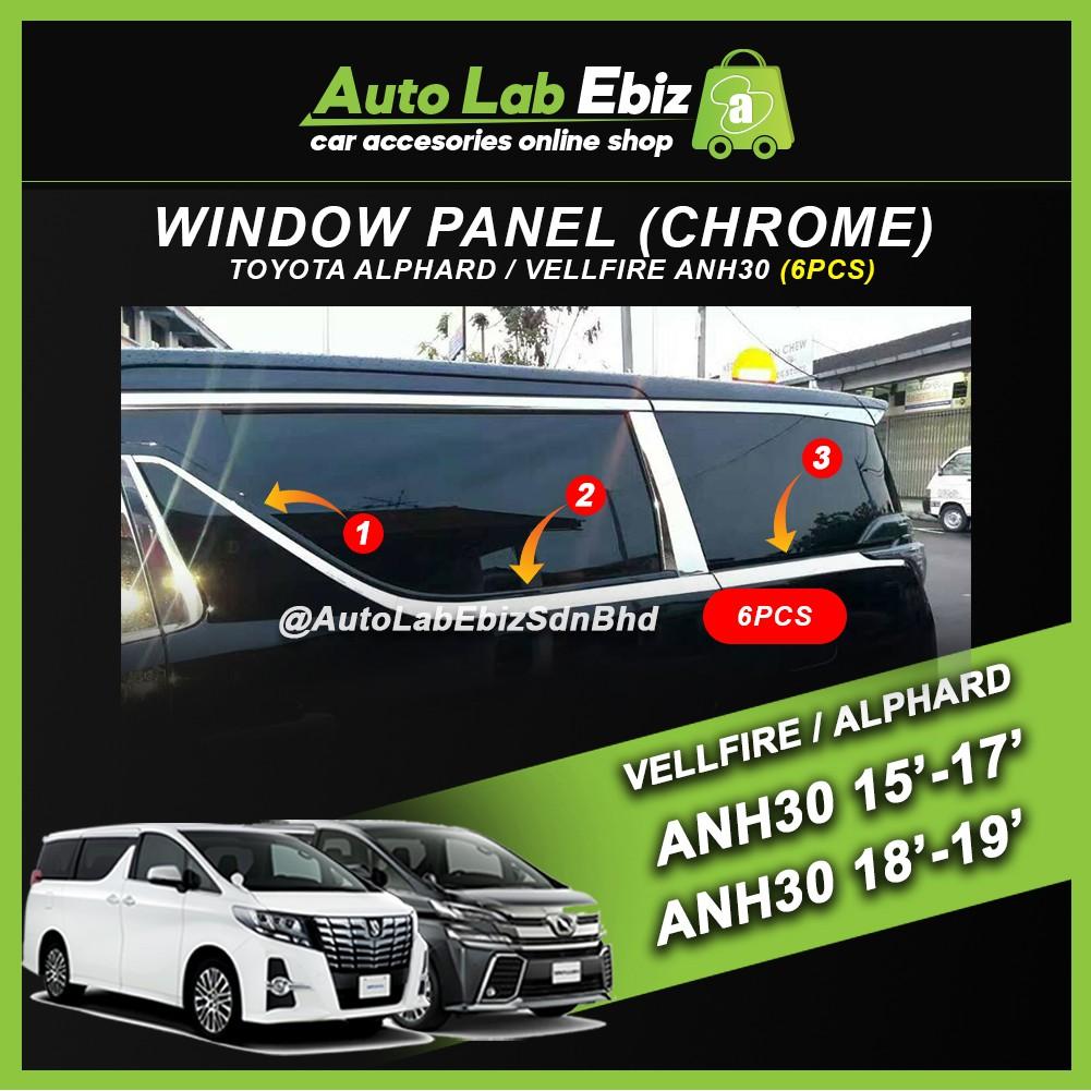 Window Panel Chrome (6pcs) - Toyota Alphard / Vellfire ANH30