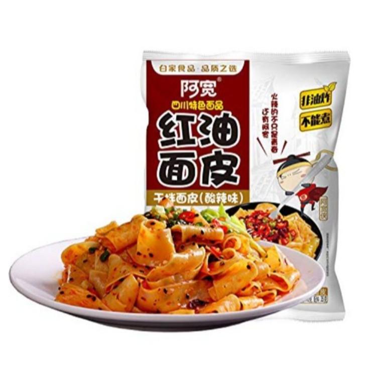 AHKUAN Red Oil Pasta Broad Noodles Instant Noodles 阿宽红油面皮 即食面类 四川速食拌面泡面