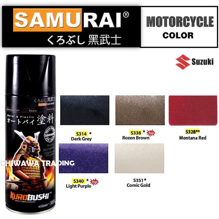 Samurai 400mL Suzuki Motorcycle Colours High Gloss Clear Coat Tone Aerosol Spray Paint Motor Cat Primer