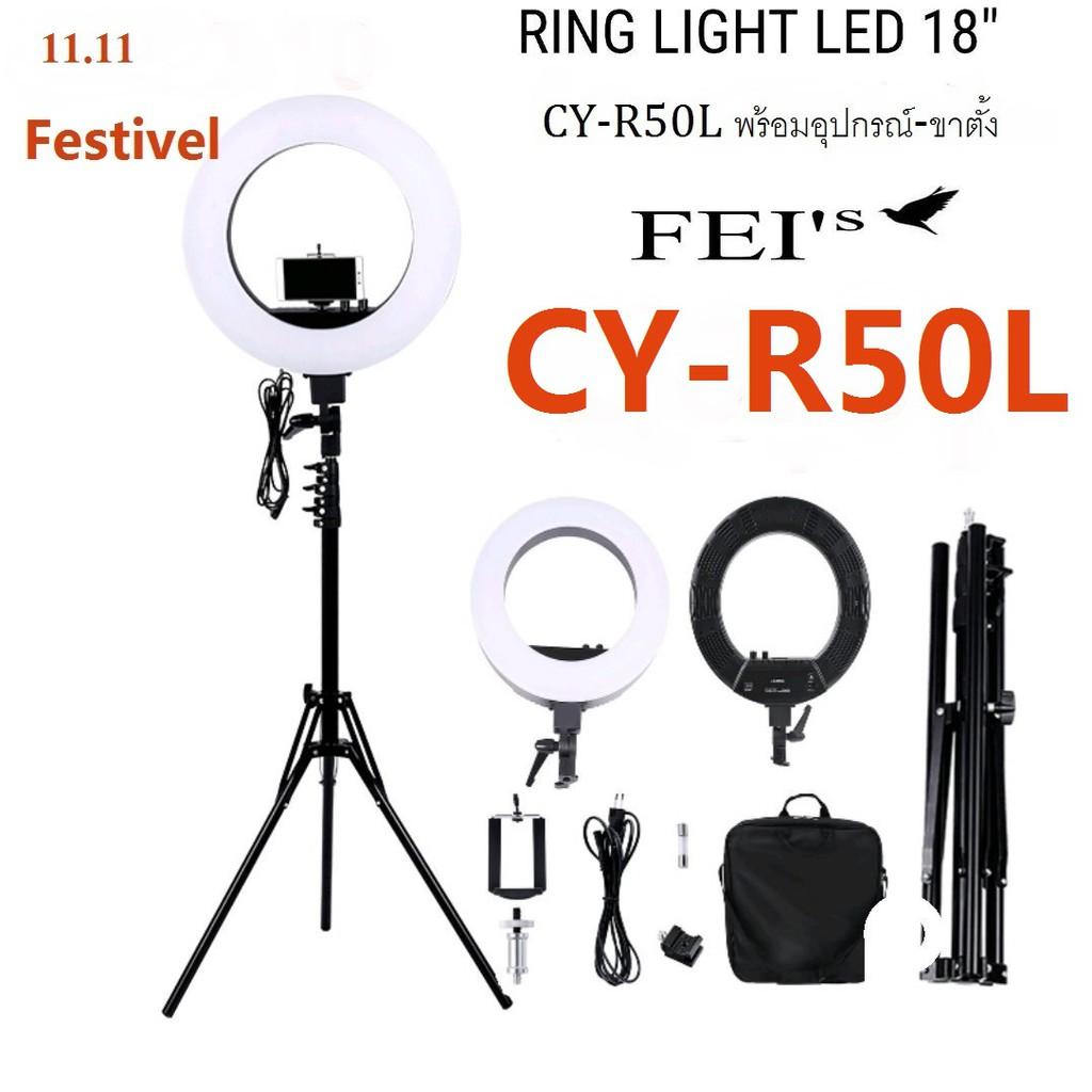 Ring Light  LED 18 นิ้ว CY-R50Lปรับสีส้ม-ขาว และความแรงแสงได้ตามต้