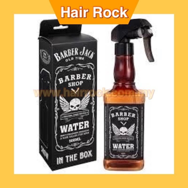 Whisky Style Water Sprayer Bottle 500ML