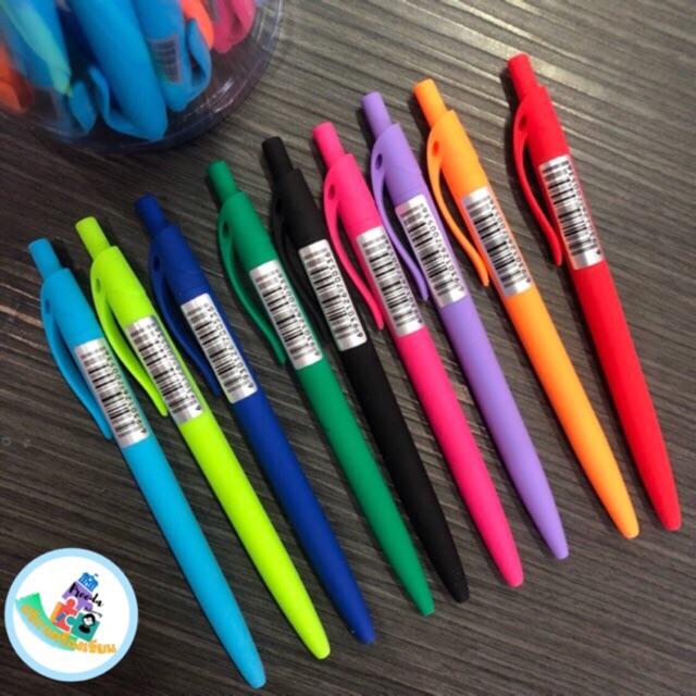 50แท่ง ปากกา HOWEDU 0.5mm หมึกน้