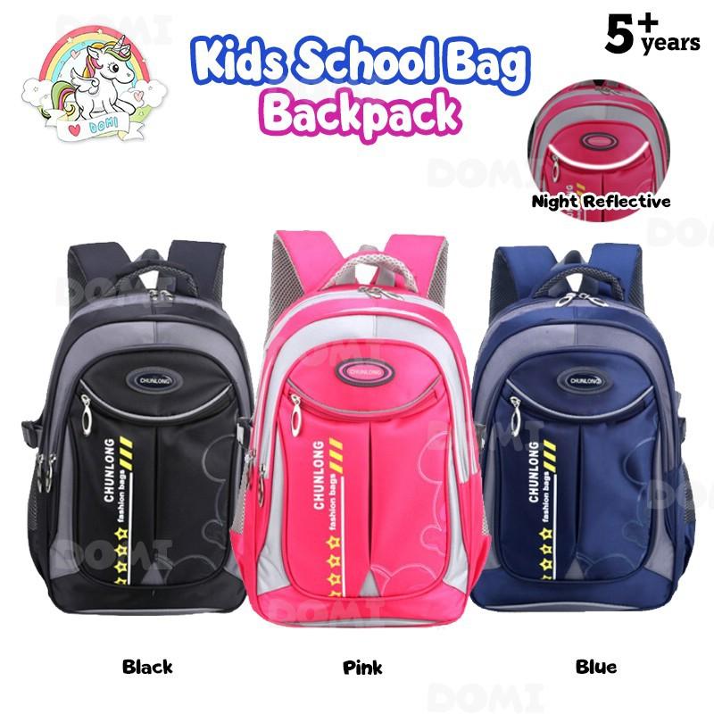 a92400af50 Kids Girl Primary School Bag 3 in 1 Fancy Backpack Beg Budak Sekolah mc527  YS3