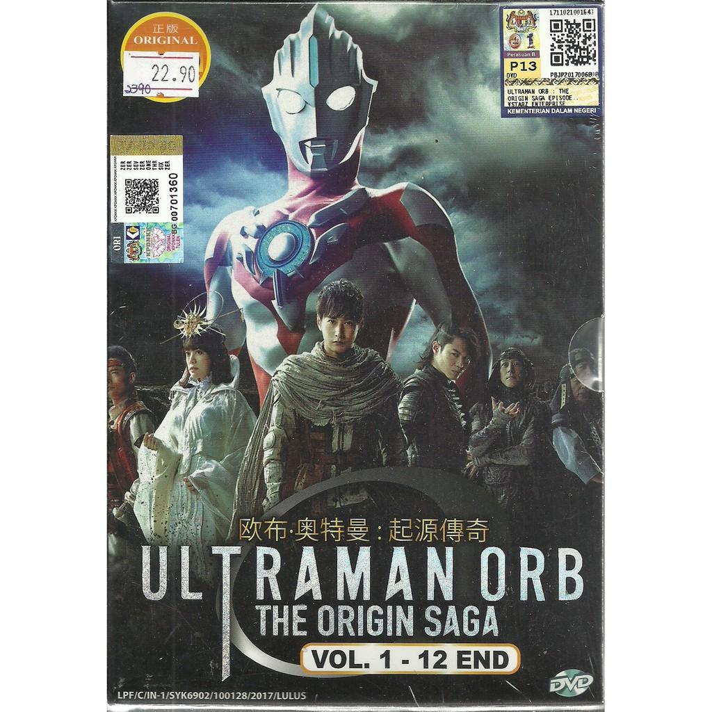 download film ultraman orb saga